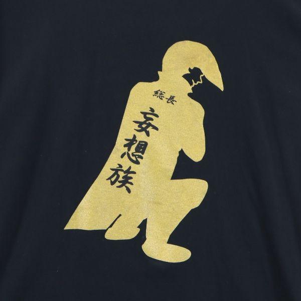 美品 クロス プリント 半袖 Tシ  詳細4