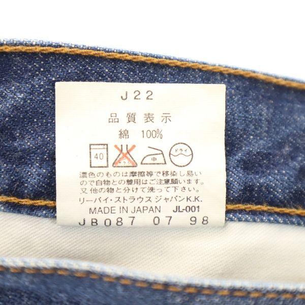リーバイス 504 デニム パンツ LEVIS 詳細4