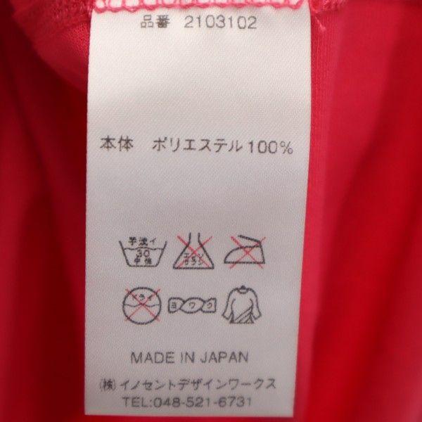 未使用 レリック Cascade ロゴ   詳細4